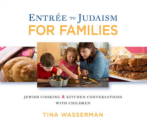 entree-to-judaism-families