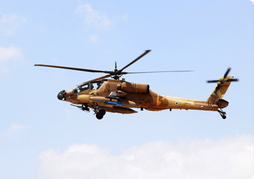 helicopter-israel_hp.png