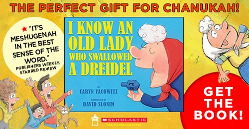 old-lady-dreidel-giveaway