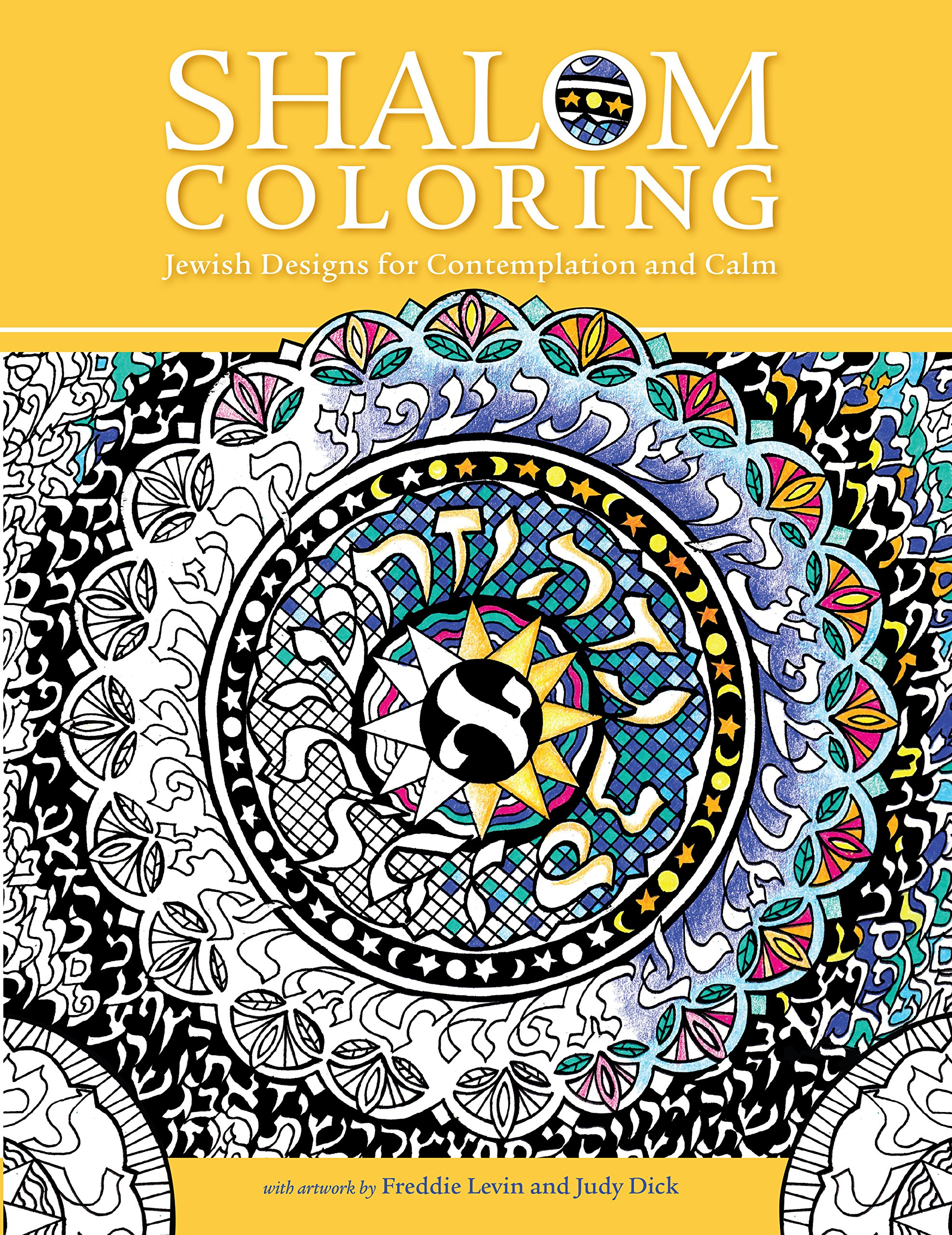Adult Coloring Books Are All the Craze Now Theres a Jewish One