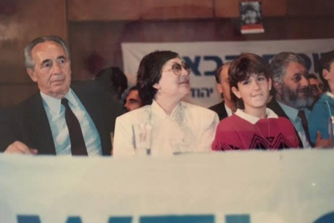 How Shimon Peres Shaped My View of Israel at Age 10