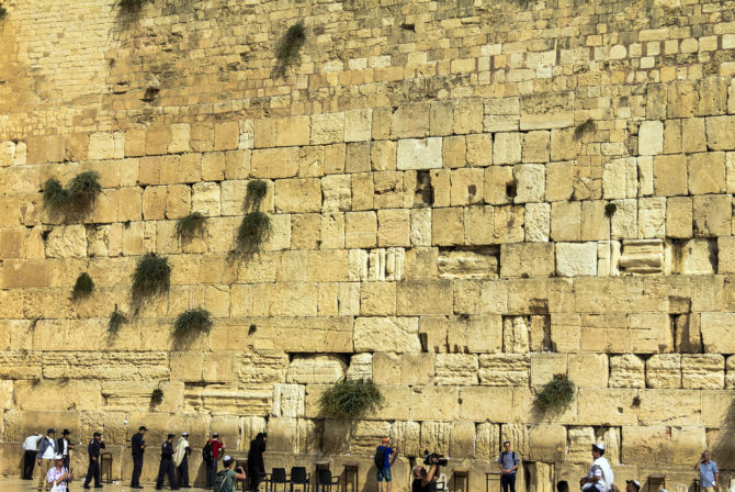 That Time I Took My Daughter to the Western Wall & She Called Bullsh*t