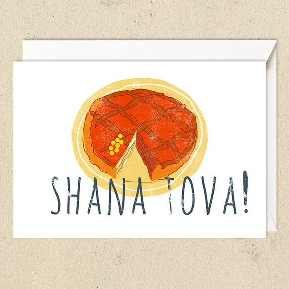 graphic regarding Rosh Hashanah Greeting Cards Printable titled 13 Rosh Hashanah Playing cards That Are Unquestionably Attractive Kveller