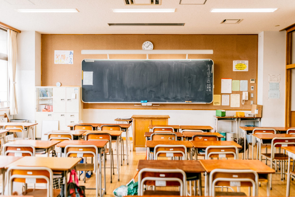 Japanese High School Empty Classroom