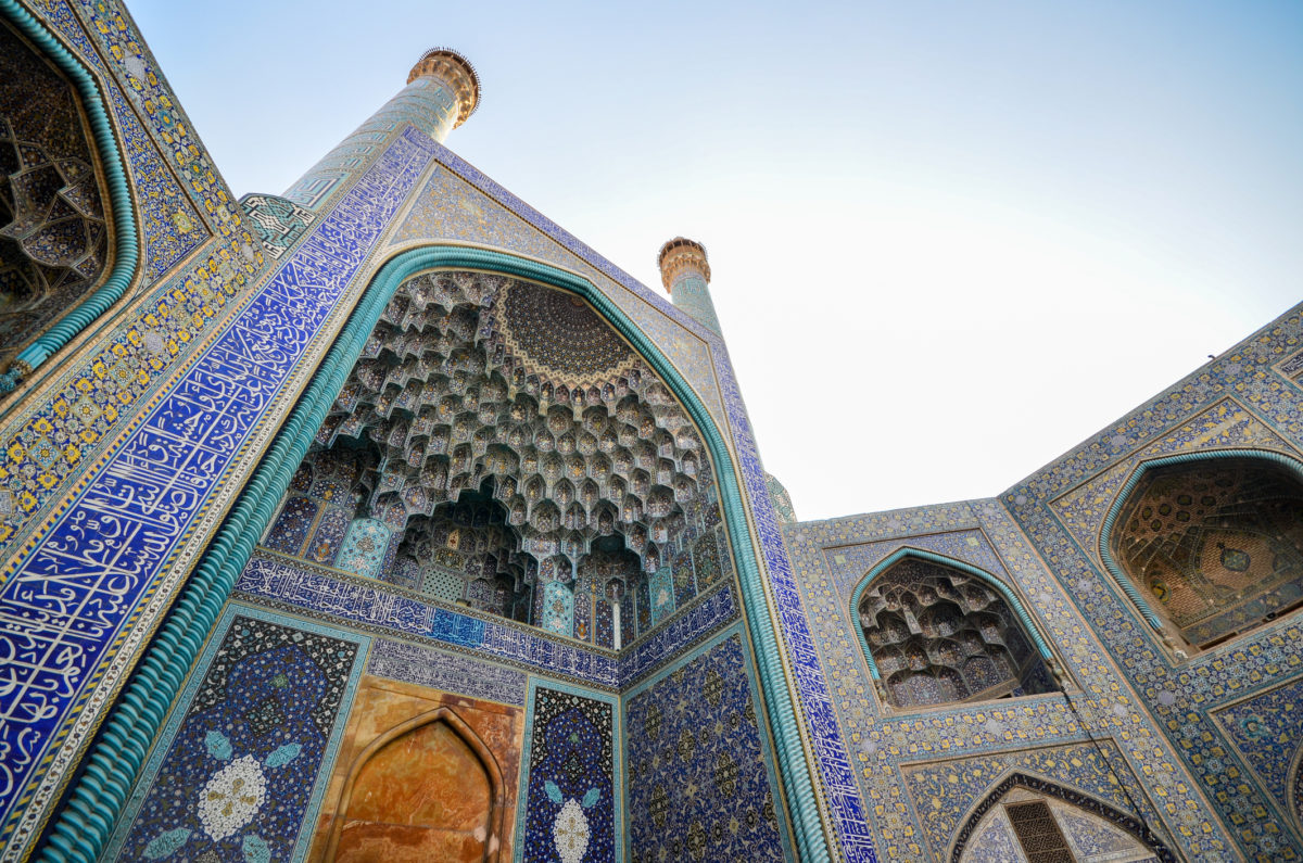 Exquisite Architecture of Imam Mosque in Esfahan, Iran