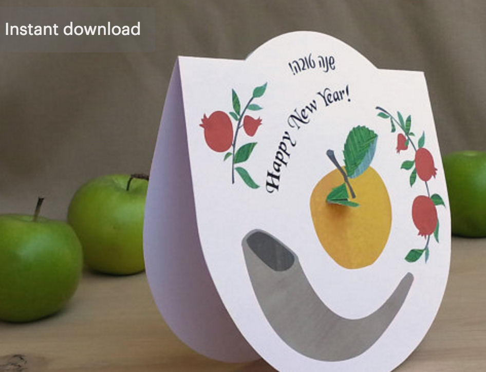 https://www.etsy.com/listing/247117280/swing-card-for-rosh-hashana-template-pdf?ga_order=most_relevant&ga_search_type=all&ga_view_type=gallery&ga_search_query=rosh%20hashanah%20cards&ref=sr_gallery_35