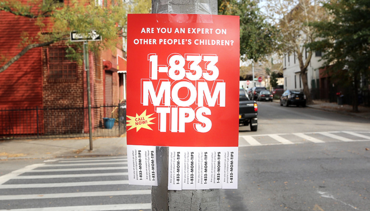 http://www.adweek.com/brand-marketing/yoplait-created-a-hotline-for-you-to-share-all-your-terrible-unwanted-advice-for-moms/#/