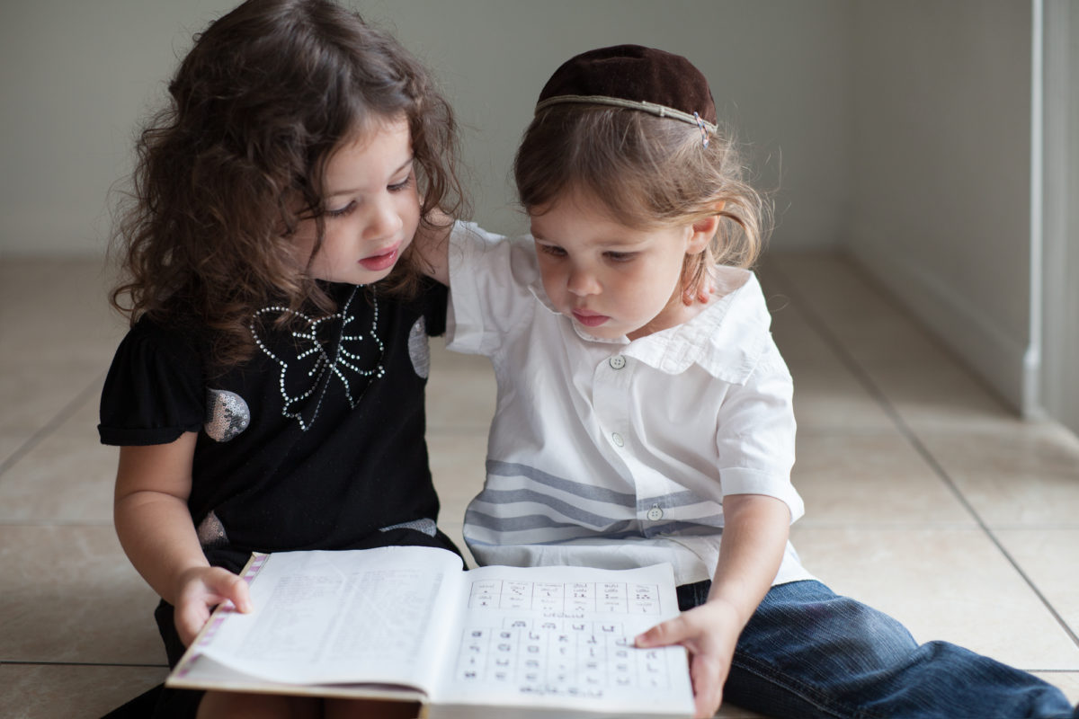 Kids learning Aleph Bet