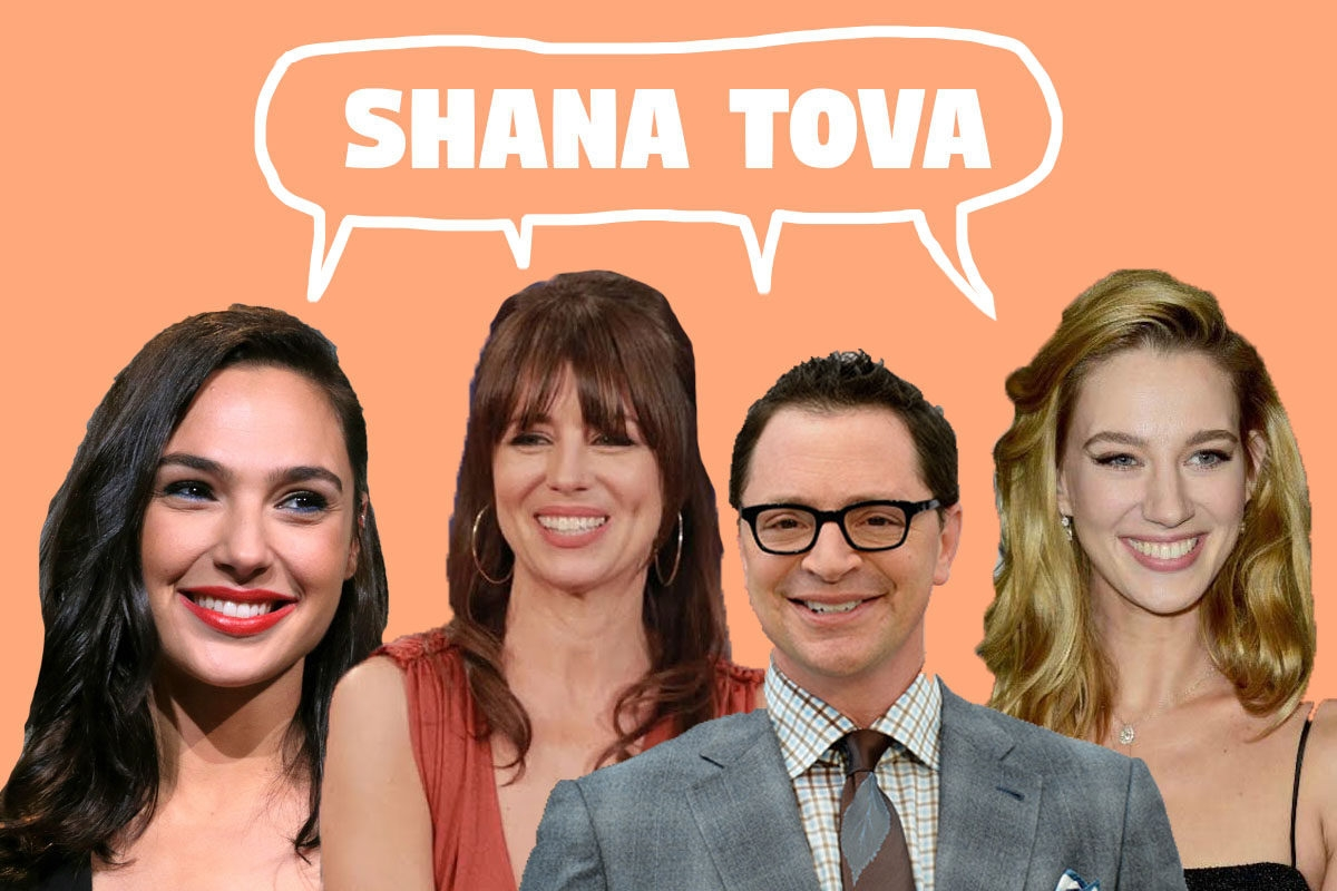 Celebrities Rosh Hashanah