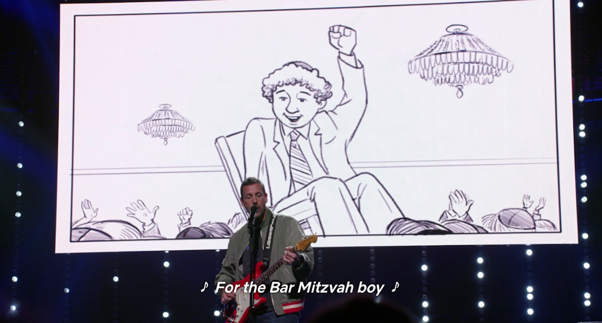 adam sandler s new bar mitzvah song is instantly iconic kveller