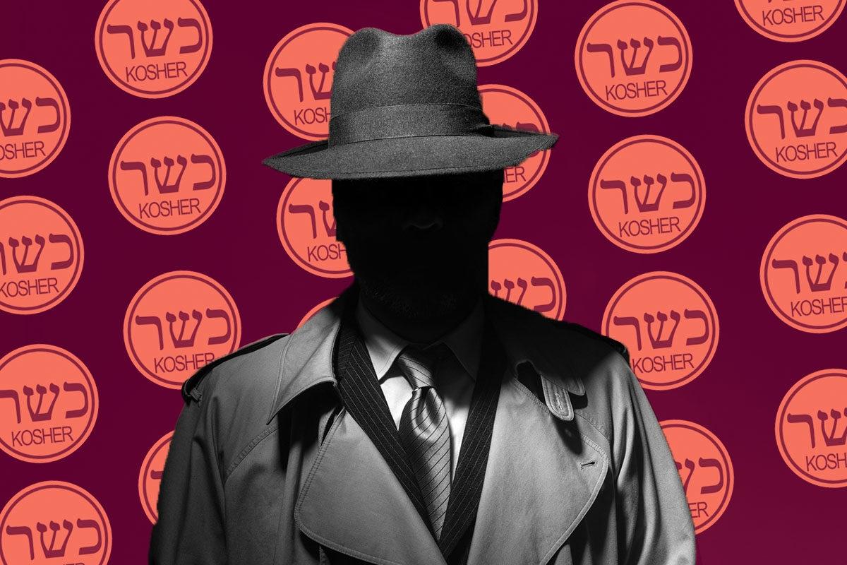 kosher police