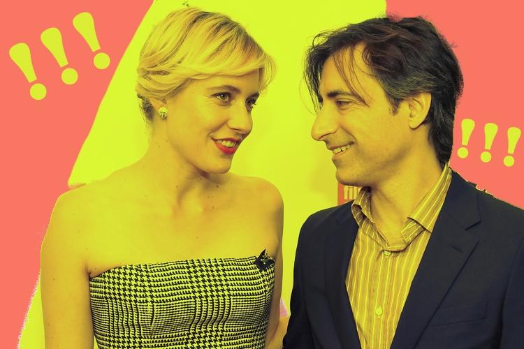 "55th New York Film Festival – ""Lady Bird"" – Arrivals"