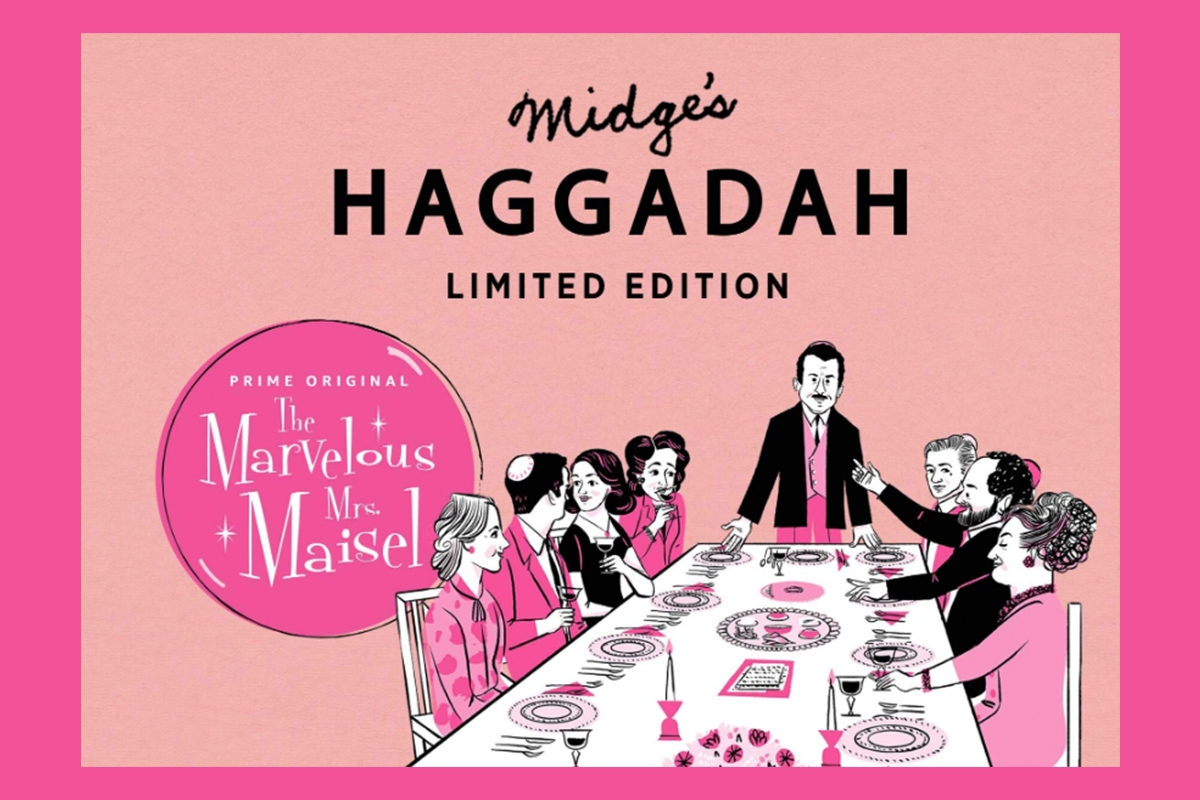 image about Printable Haggadahs identified as Theres At the moment a Great Mrs. Maisel Maxwell Residence Haggadah