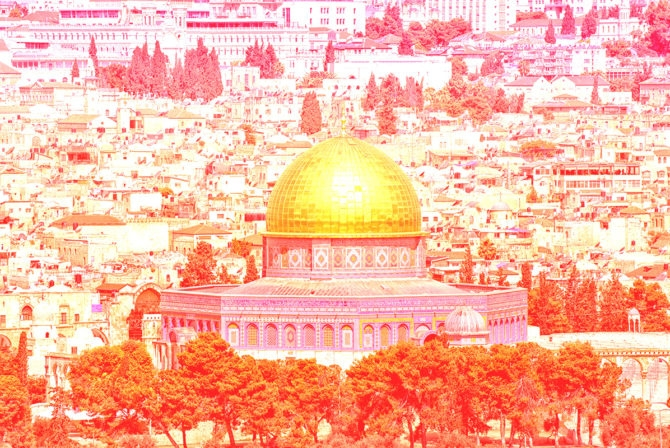 Betcha Didn't Know These 9 Facts About Jerusalem