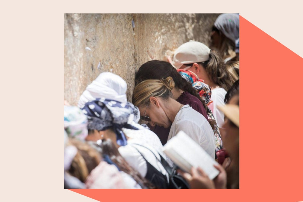 Sarah Jessica Parker Visits Western Wall on Trip to Israel