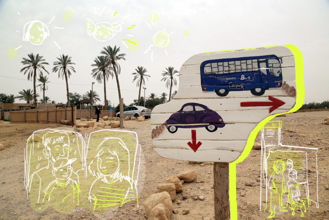 signs for parking at oasis in Negev desert