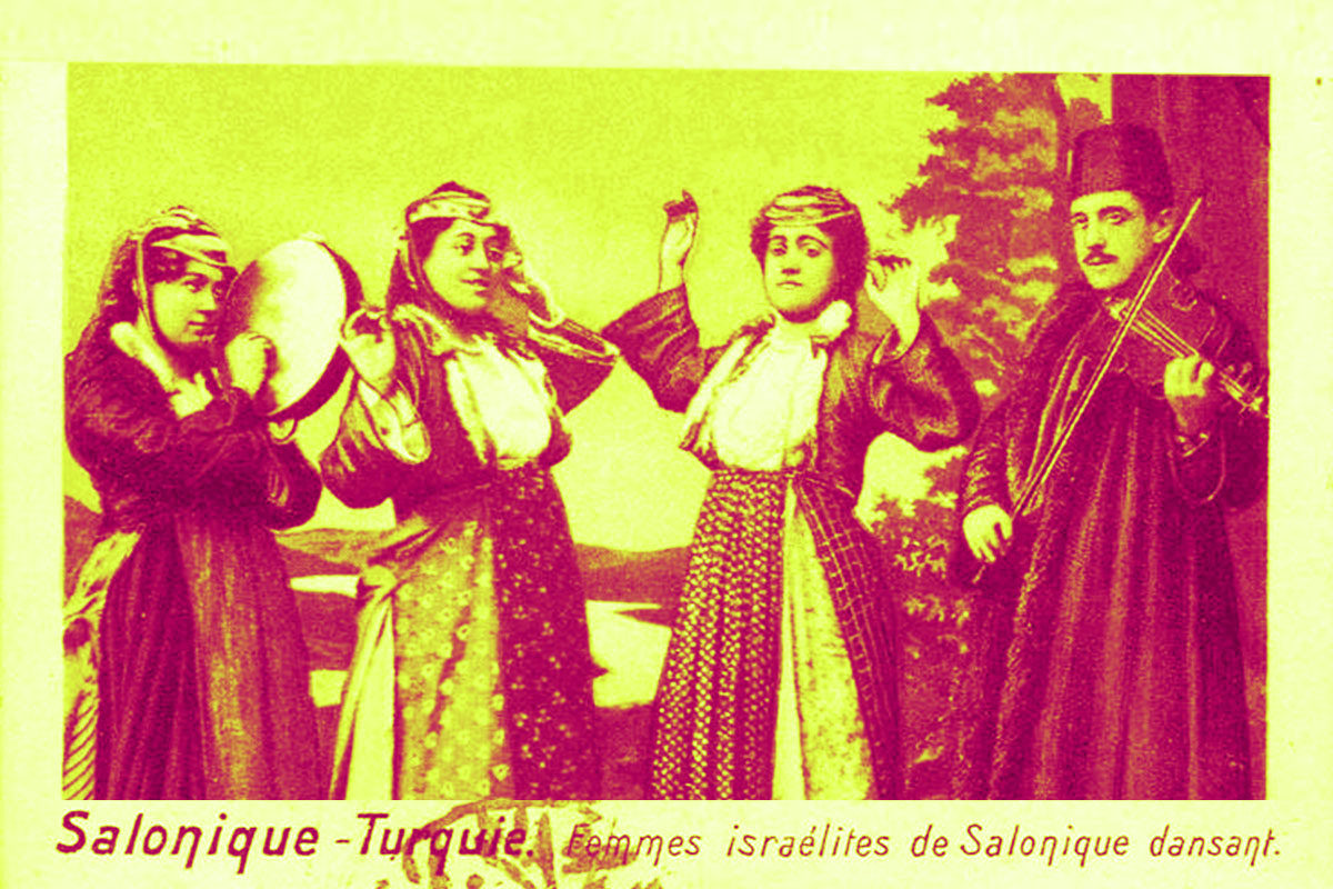 Postcard depicting Jewish women from Salonica dancing