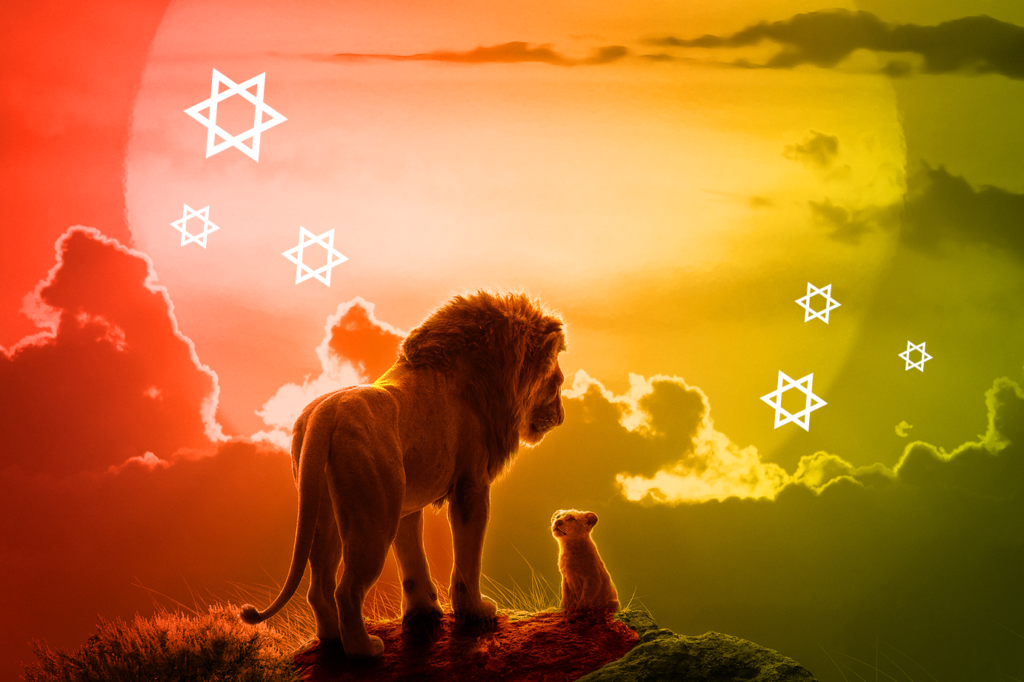 'The Lion King' Is Totally Inspired by These Jewish Biblical Figures