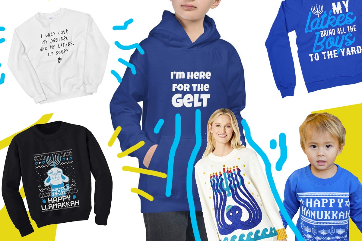 Hanukkah Sweaters for the Entire Family