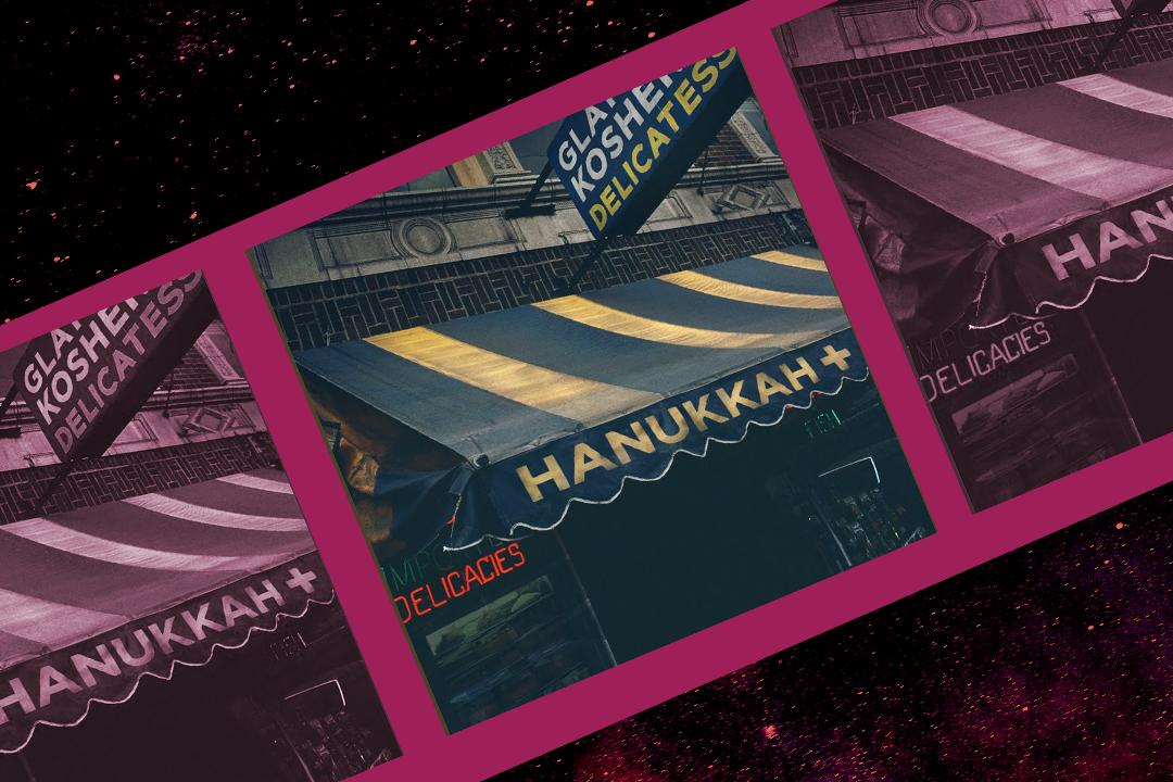 hanukkahplus