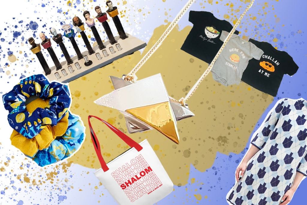 Hanukkah Gifts for Everyone on Your List