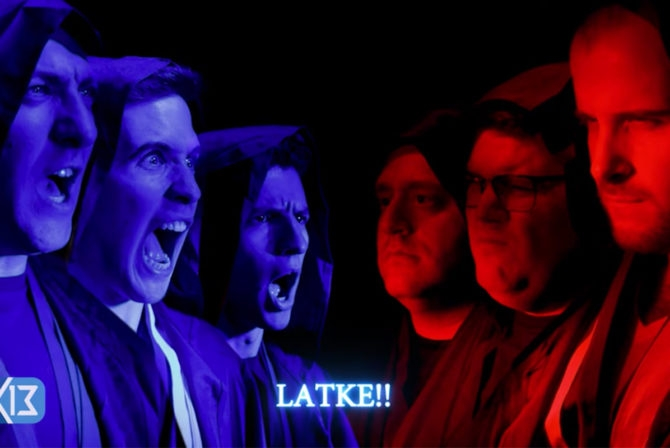 latke