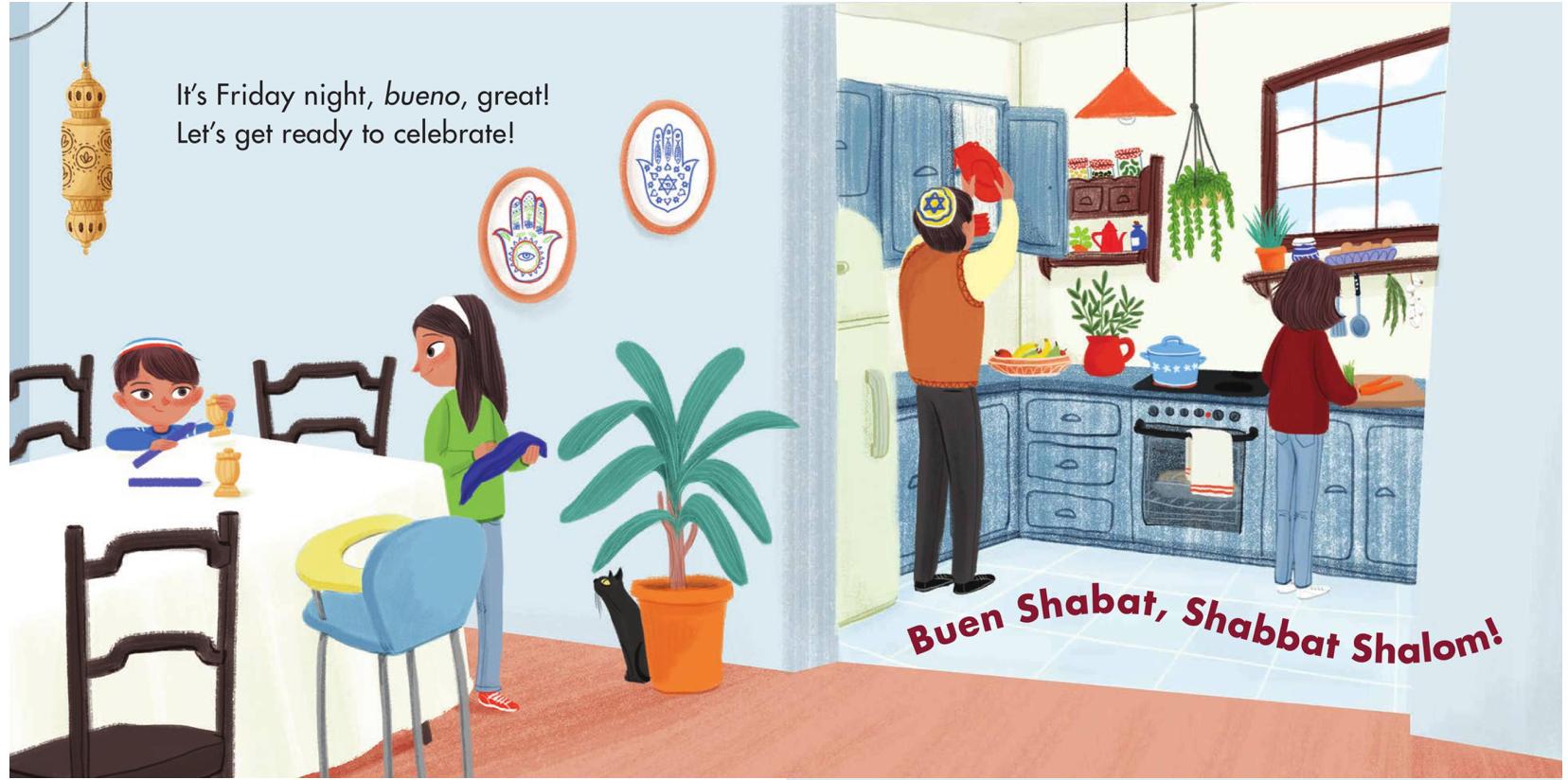Buen Shabbat page