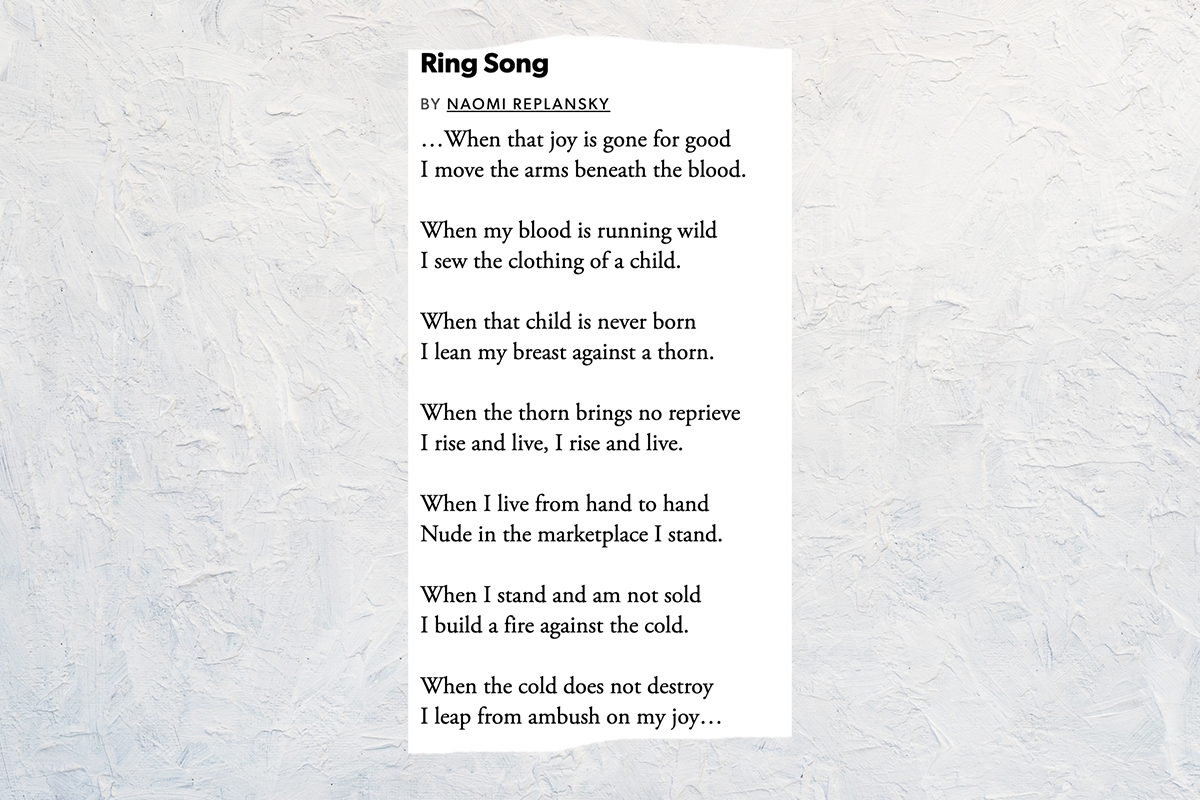ring song