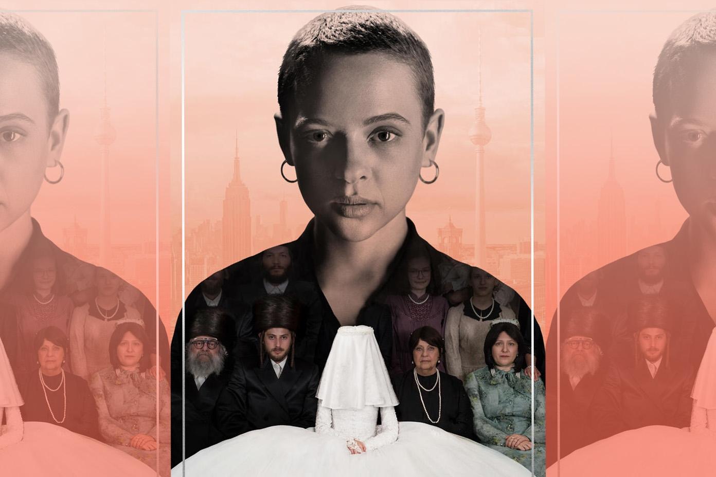 Orthodox Netflix