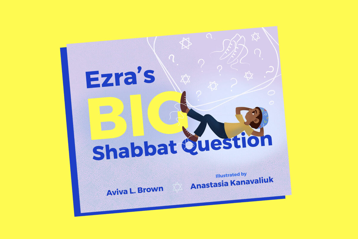 ezra's big shabbat question