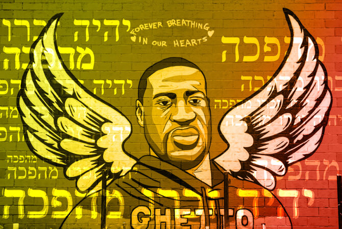 The Revolutionary Jewish Way to Memorialize George Floyd