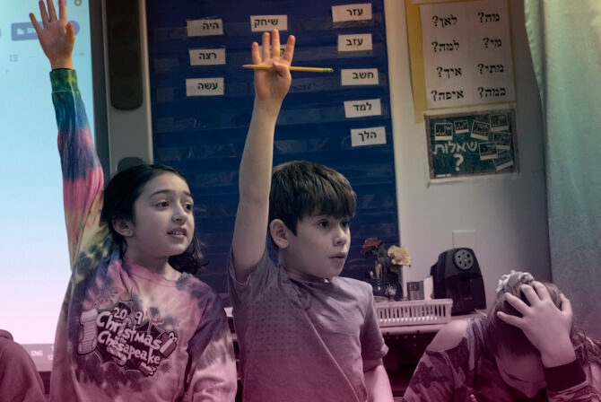As Families Face Education Uncertainties, Jewish Day School Enrollment Is on the Rise