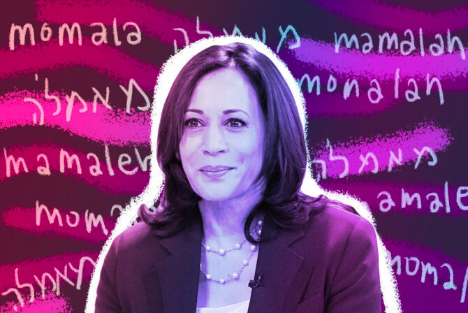 Why Kamala's Jewish Nickname Means So Much to Me