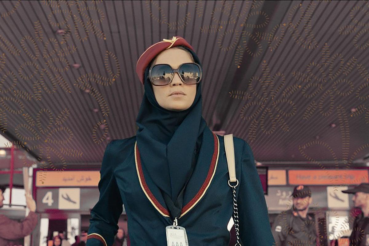"""Niv Sultan in """"Tehran"""""""