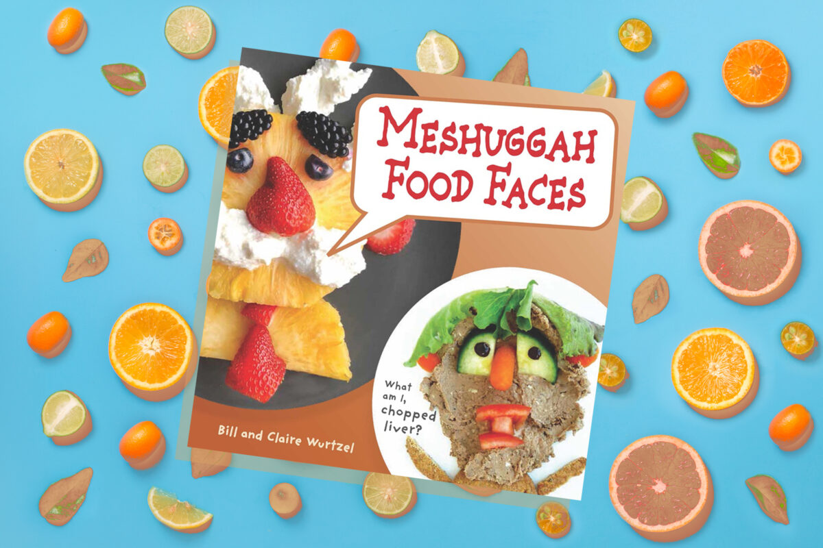 meshugahfoodfaces