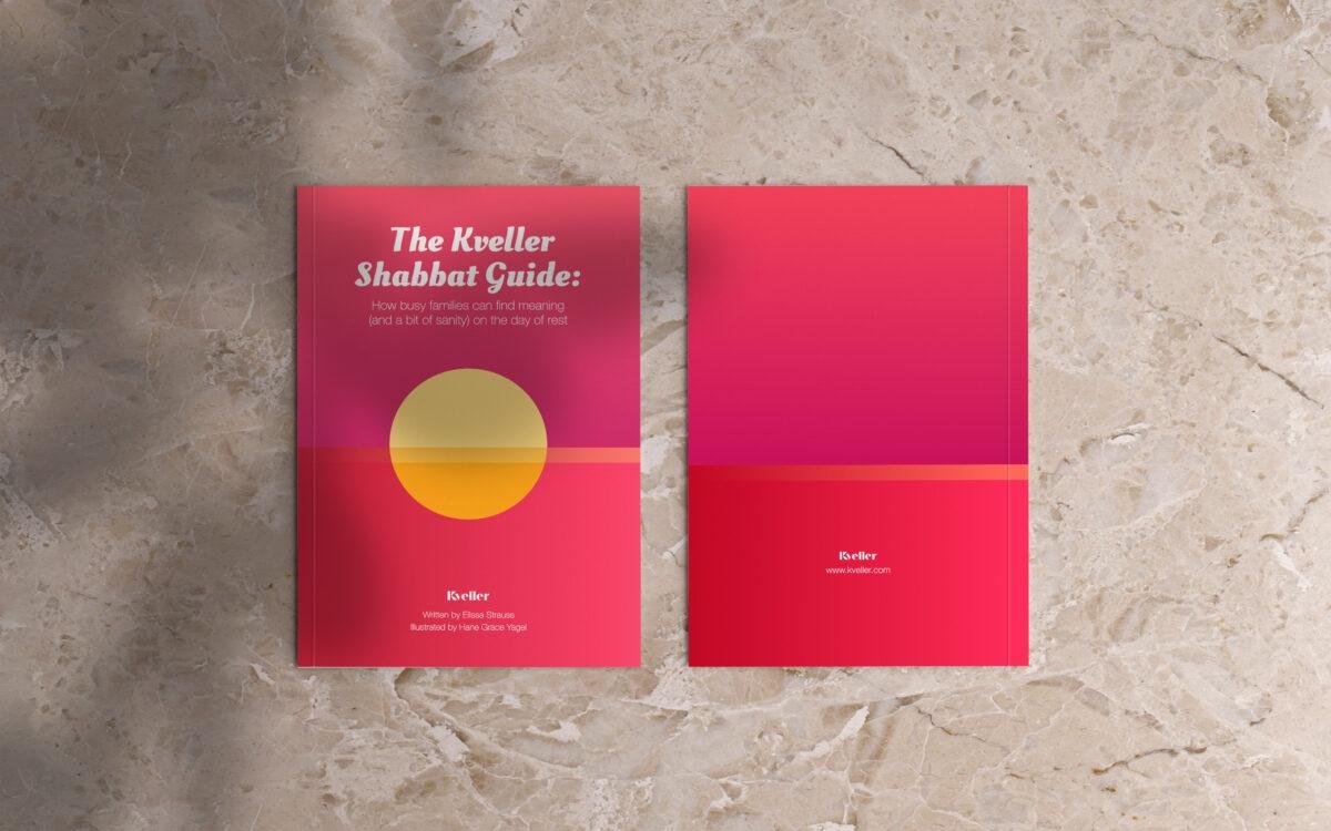 shabbat guide header