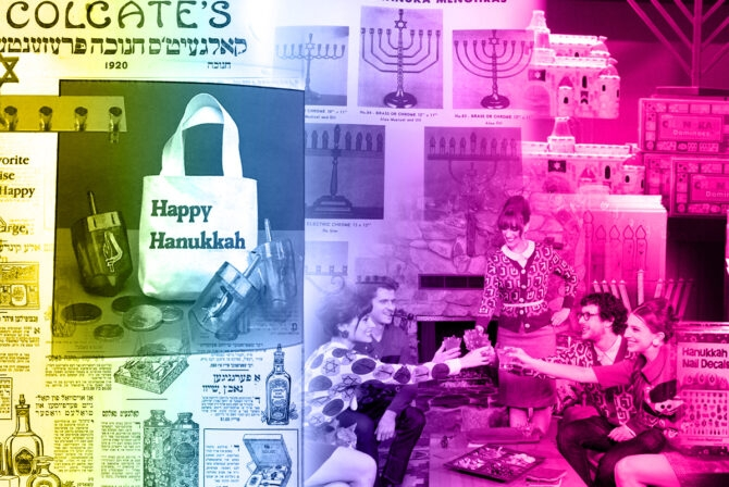 The Fascinating History of Hanukkah Merch in America