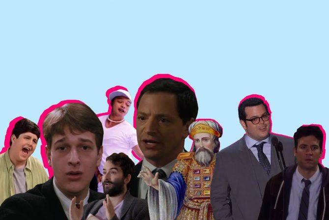 The Best Romantic Jewish Movies to Stream
