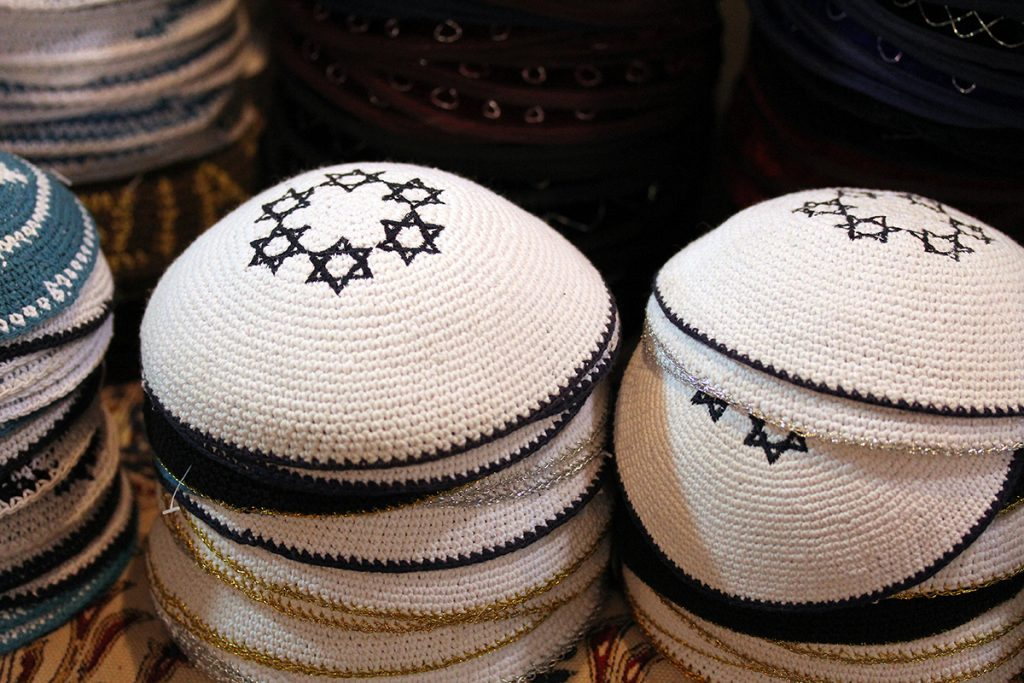 A stack of kippot.