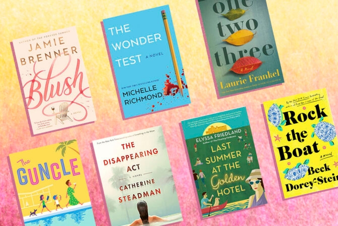 7 Books You Need To Read This Summer