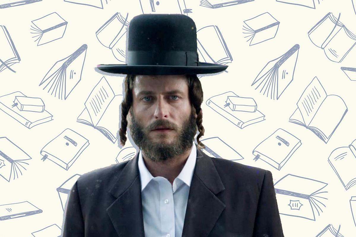 Michael Aloni on a books background.